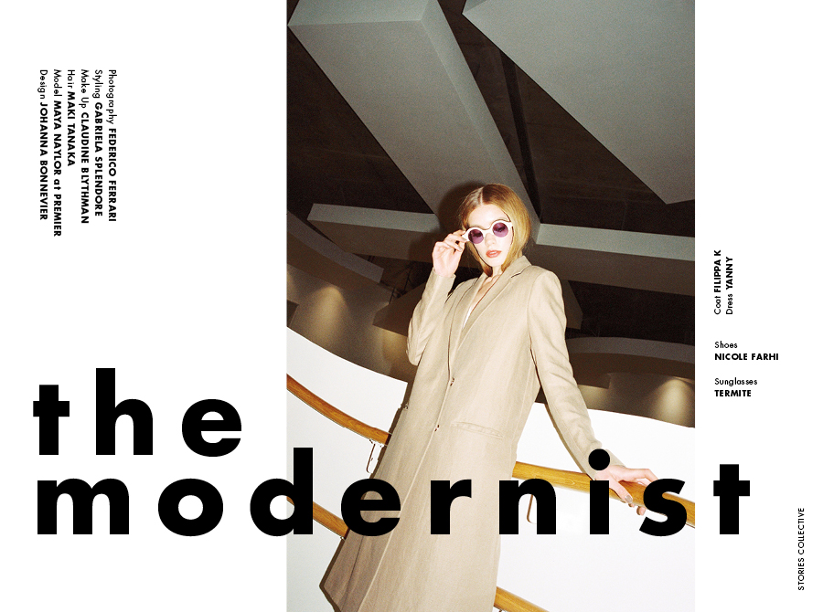The Simplicity Issue / The Modernist